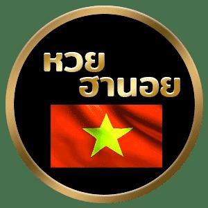 HANOI หวยฮานอย