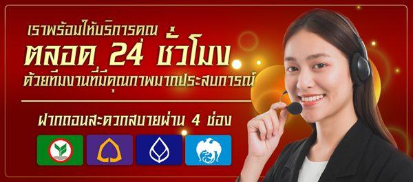 HANOI Call-Center-lottovip