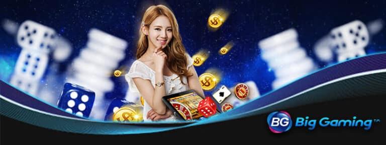 Big Gaming Casino น้องใหม่ 2021 บริการเกมพนันโดยเว็บ Ae Sexy