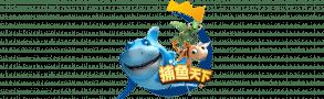 Bg Fishing fishing-world