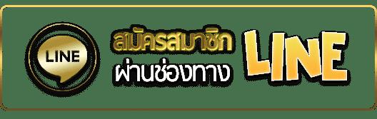 Sunbet Gaming line-btn
