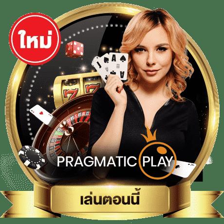 Pragmatic Play pp-live-casino