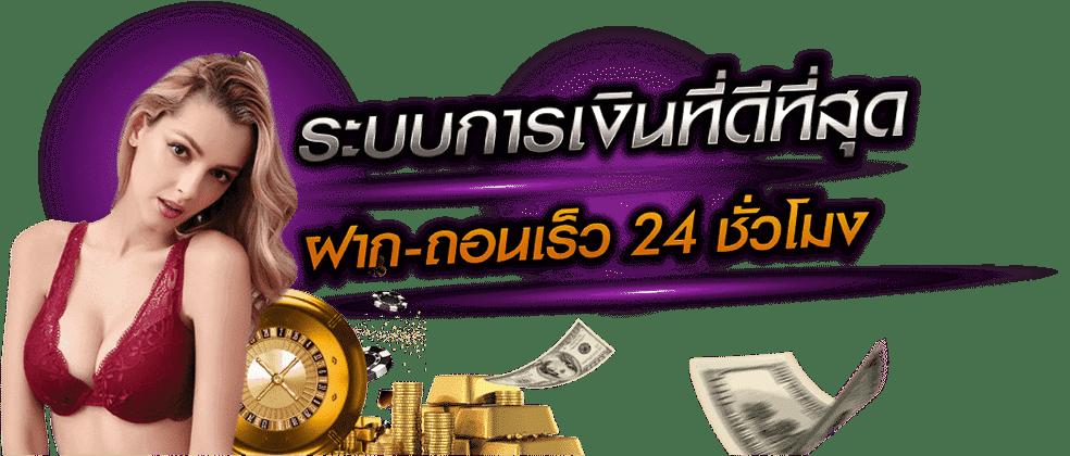 Fun Gaming 168