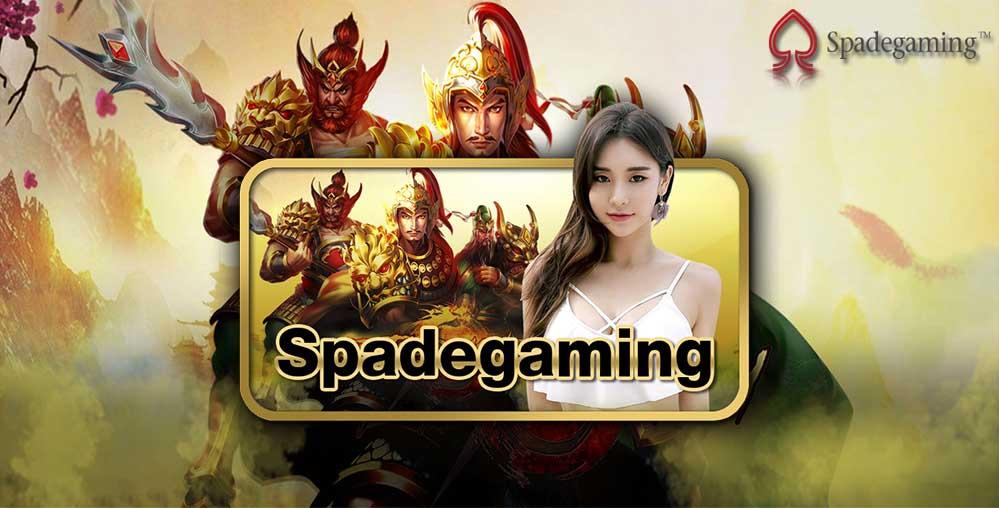 Spadegaming spadeGame_2