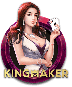 Kingmaker sub-chess